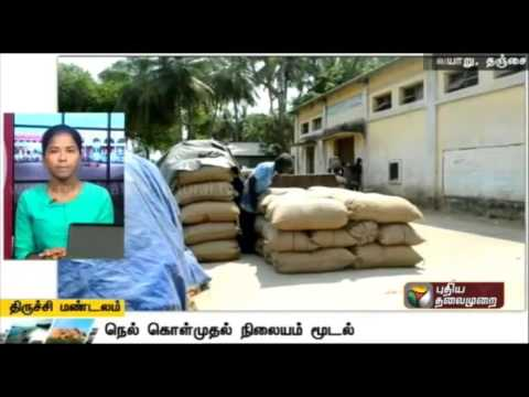 A-Compilation-of-Trichy-Zone-News-25-03-16-Puthiya-Thalaimurai-TV