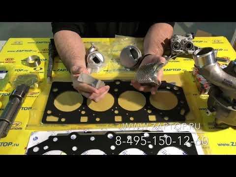 Фото к видео: Проблемы двигателя D4CB на Соренто и Гранд Старекс