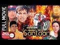 Santaan || Nepali Full Movie || सन्तान