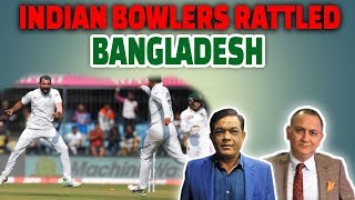 India Bowlers Rattled Bangladesh | Ind Vs Ban 1st Test Day 1