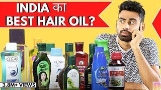India का Best Hair Oil कौन सा है? | Fit Tuber Hindi