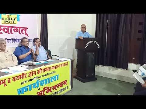 Akhil Bharatiya Mahajan Shiromani Sabha Organised workshop