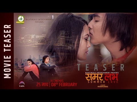 Nepali Movie Summer Love Teaser