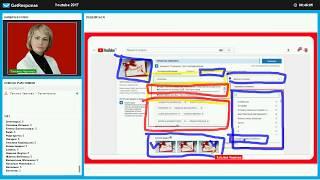 Грамотная загрузка ролика на видеохостинг Youtube/ Скачать PDF-отчет бесплатно!