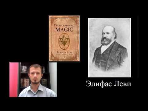 Меч и магия 10 чистилище