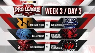 RoV Pro League Season 3 Presented by TrueMove H : Week 3 Day 3