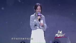 張韶涵清唱《遺失的美好》 不負韶光生日會20180119