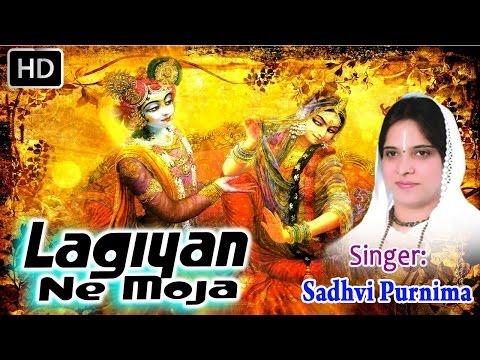 lagiyan ne mauja hun lai rakhi sohniya changi aa ke mandi aa nibhai rakhi sohniya