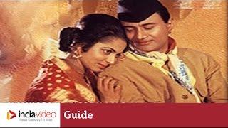 Guide 1965