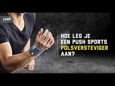 Push Sports Polsversteviger Links
