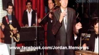 Kalam Habibi - سمير سمرة - صوت فقط