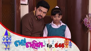 Tara Tarini | Full Ep 646 | 2nd Dec 2019 | Odia Serial – TarangTV