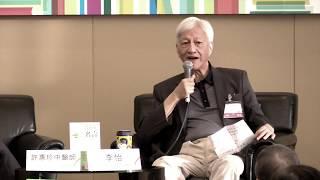 香港書展2017:進入倒數階段的人生