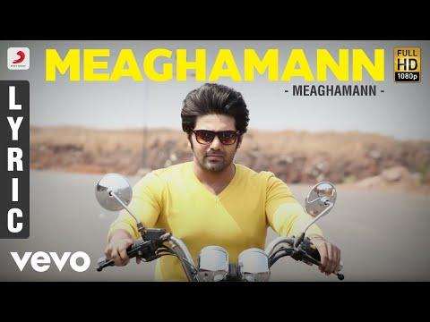 Meaghamann