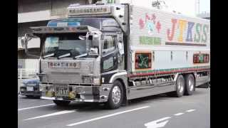 *デコトラ* カネショウ 松井通商 康晃丸 2003番