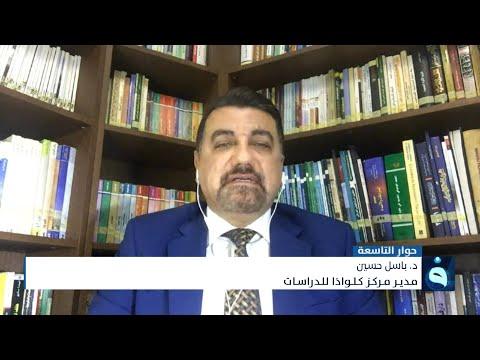 شاهد بالفيديو.. باسل حسين  : أجهزة الانتخابات غير رصينة والمحاكاة ليست معيارا للنجاح