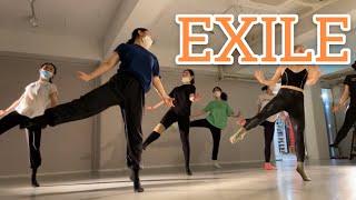 [Contemporary-Lyrical Jazz] Exile - Taylor Swift (Ft. Bon Iver) Choreography. MIA