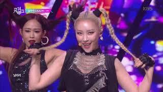 뮤직뱅크 Music Bank   날라리(LALALAY)   선미(SUNMI).20190913