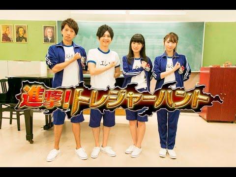 【声優動画】「進撃!巨人中学校」には声優によるバラエティコーナーも放送wwwwww