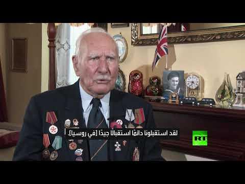 العرب اليوم - شاهد: مشارك قوافل القطب الشمالي يستذكر أيام الحرب العالمية الثانية