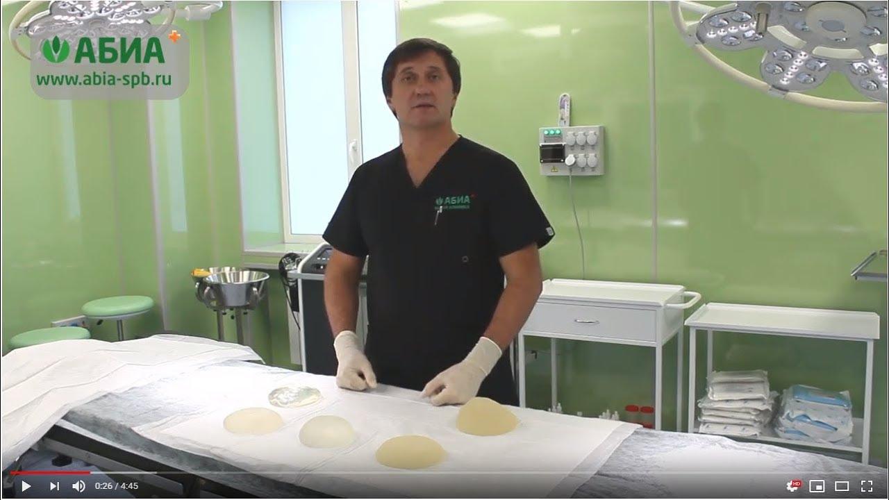 О грудных имплантах от пластического хирурга, к.м.н. Адмакина А.Л.
