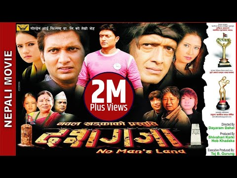 Dasgaja | Nepali Movie