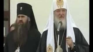 Святой отключил К. Гундяеву микрофон