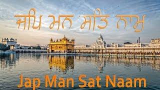 Jap Man Sat Naam  ਜਪਿ ਮਨ ਸਤਿ ਨਾਮੁ