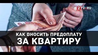 Аванс, задаток или обеспечительный платеж: Что, когда вносят. Комментарий юриста, Вадима Шабалина