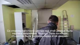 Видео адвоката Ерлана Бекполова о пожаре в Almaty Towers