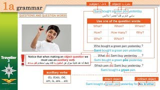 Traveller 3 1a GRAMMAR - QUESTIONS AND QUESTION WORDS / INDIRECT QUESTIONS + Workbook D,E