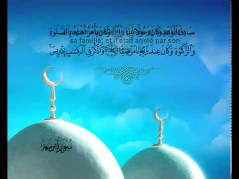 Sourate Marie <br>(Maryam) - Cheik / Mishary El Afasy -