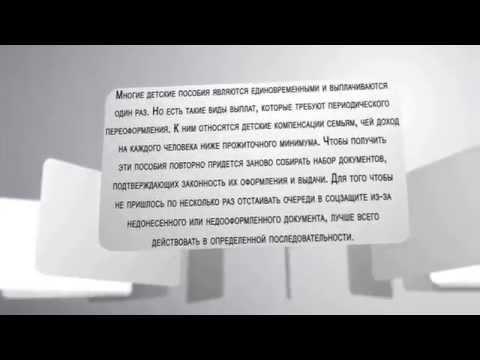 Справка об алиментных выплатах в органы соцзащиты