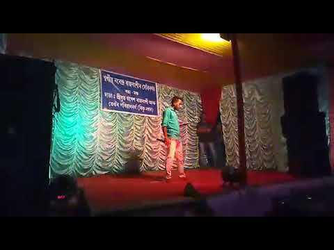 masoloi goisilu by Mohibul ali  the best singing