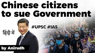 Chinese citizens to sue Government, Why people of Wuhan are angry with Communist Party of China?