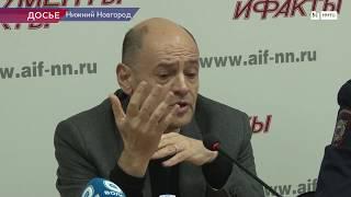 """Алексей Ляхманов ответит за организацию """"собачьего концлагеря"""""""