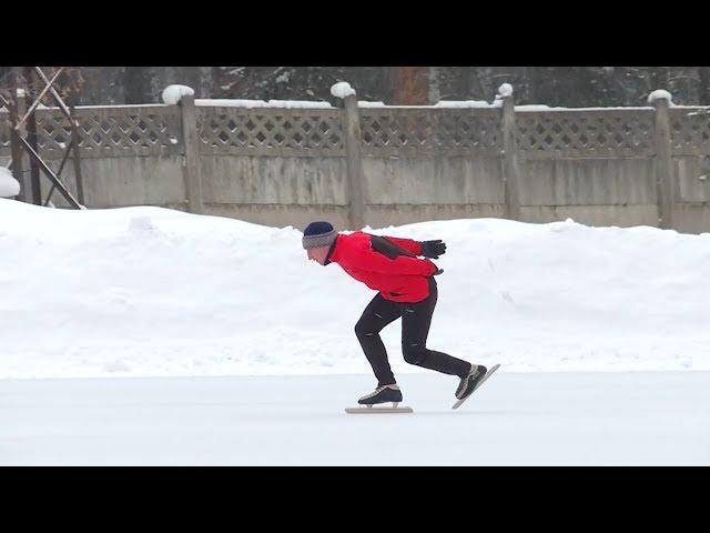 Все на лёд!