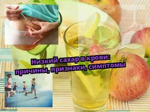 Мед м диабет