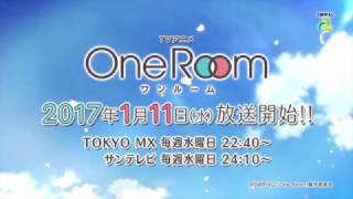 One RoomAnime Trailer/PV Online