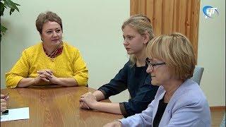 В Новгородской области проходит второй этап проекта «Наставники»