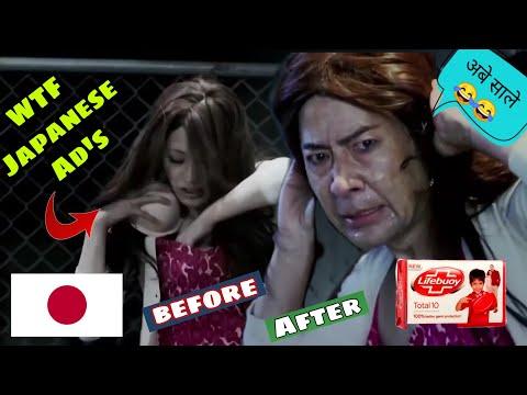 Japanese Advertisement Is So Funny ( Cringe level infinity )    Roast 😂   BIGO LIVE INDIA