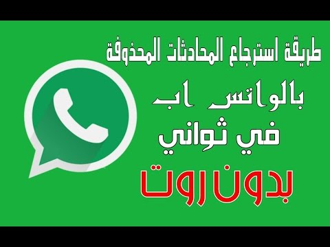 HOW TO DECRYPT (CRYPT12) WHATSAPP DATABASE - Youtube Download