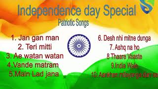 New songs | Independence Day Celebrations | Hindi Patriotic Songs | Bollywood-Style Patriotism | #DS - Download this Video in MP3, M4A, WEBM, MP4, 3GP