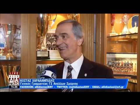 Η Αθλητική και Ιστορική Βιβλιοθήκη του Γυμναστικού Συλλόγου Απόλλων Σμύρνης | 06/02/19 | ΕΡΤ