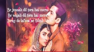 Mehar Posh Full Ost With Lyrics. - YouTube