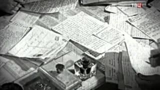 Хрущев и КГБ. Документальное кино Леонида Млечина