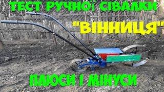 novorchn-psn-plyusi--mnusi