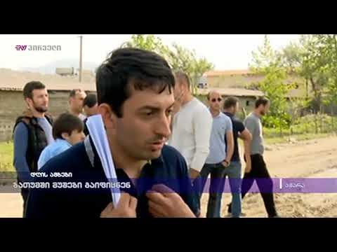 მესამე დღეა თურქულ კომპანიაში დასაქმებულები გაფიცულები არიან
