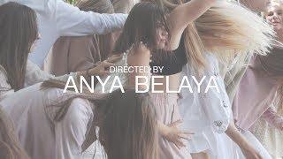 Ваня Сафаров И Дима Монатик, MONATIK – Мудрые деревья | Director: Anya Belaya | D.Side Dance Studio