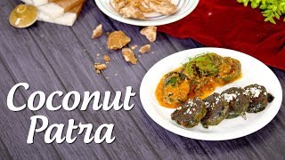 Coconut Patra Recipe By Archana Arte | Big Bazaar LIVE Cook Along